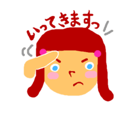 Miss Sugiyama. sticker #90303