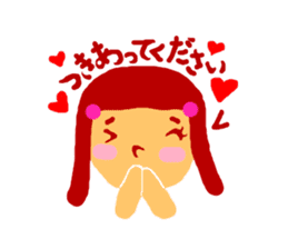 Miss Sugiyama. sticker #90306