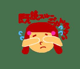Miss Sugiyama. sticker #90307