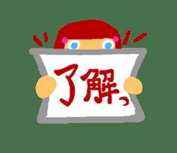 Miss Sugiyama. sticker #90309