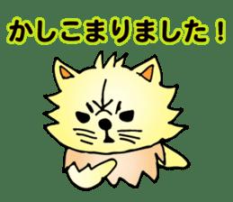 Me-chan sticker #90396