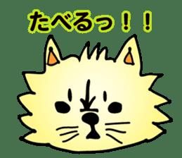 Me-chan sticker #90398