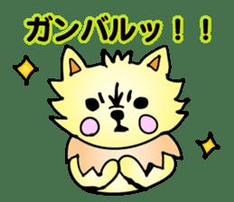 Me-chan sticker #90399