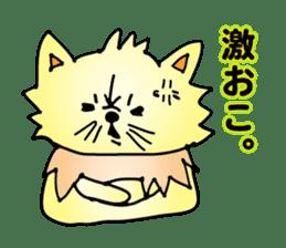 Me-chan sticker #90404