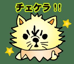 Me-chan sticker #90406