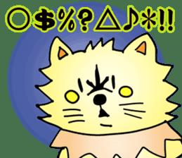 Me-chan sticker #90407