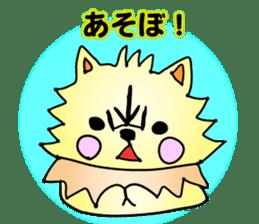 Me-chan sticker #90410