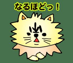 Me-chan sticker #90411