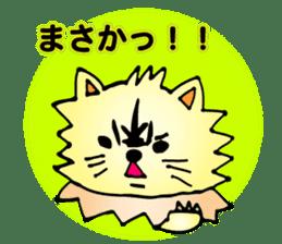 Me-chan sticker #90412