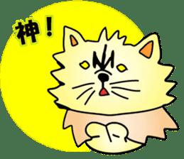 Me-chan sticker #90421