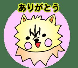 Me-chan sticker #90424