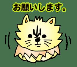 Me-chan sticker #90425