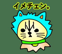Me-chan sticker #90426