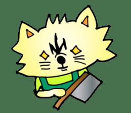Me-chan sticker #90431