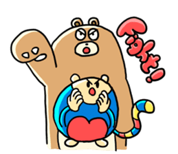 Zoo Attack!! with Supy sticker #90822