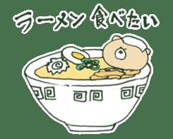 food bear sticker #90916