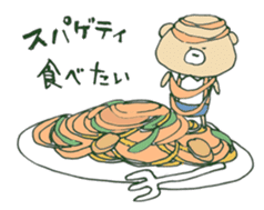 food bear sticker #90919