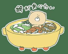 food bear sticker #90922