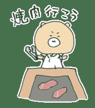 food bear sticker #90924
