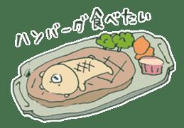 food bear sticker #90927