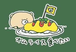 food bear sticker #90929