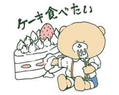food bear sticker #90932