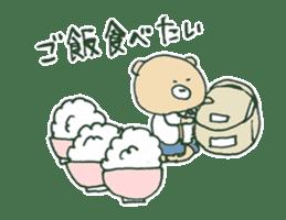 food bear sticker #90938