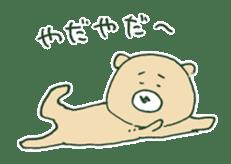 food bear sticker #90944