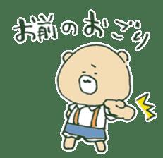 food bear sticker #90948