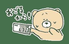 food bear sticker #90951