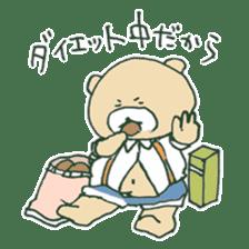 food bear sticker #90952