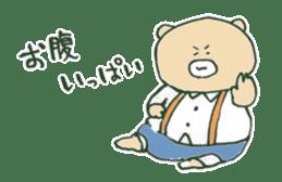 food bear sticker #90953
