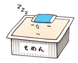 Tofu-kun sticker #91282