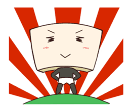 Tofu-kun sticker #91313