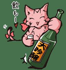 Cat Music Band Stamp sticker #91763