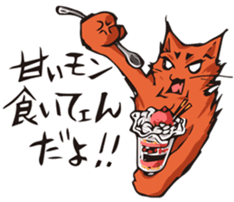 Cat Music Band Stamp sticker #91766