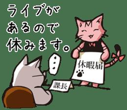 Cat Music Band Stamp sticker #91767