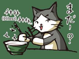 Cat Music Band Stamp sticker #91782