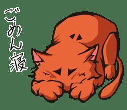 Cat Music Band Stamp sticker #91793