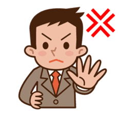 Fight! Businessman Anko. sticker #92080