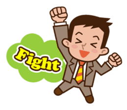 Fight! Businessman Anko. sticker #92101