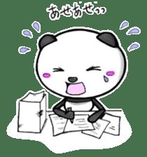 SHAREPAN of stylish panda sticker #92538