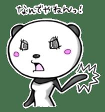 SHAREPAN of stylish panda sticker #92540