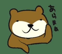 otter STAMP sticker #93044