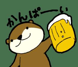 otter STAMP sticker #93063