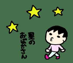 tadarig1 sticker #93830
