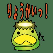 Hello! Kapan!! sticker #94052