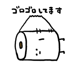 Toilet paper stamp sticker #94157