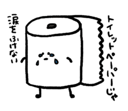 Toilet paper stamp sticker #94166