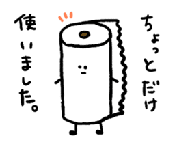 Toilet paper stamp sticker #94170